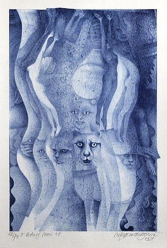 Naďa RAPPENSBER- GEROVÁ - JANKOVIČOVÁ, Ak. maliar - O letnej noci XII (1998), Technika: litografia nerám, Rozmery: 24,5x16 cm