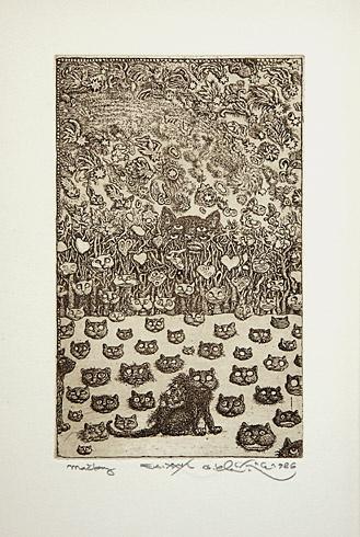 Peter KĽÚČIK, Ak. maliar - Mačky (1986), Technika: lept, Rozmery: 16x10 cm