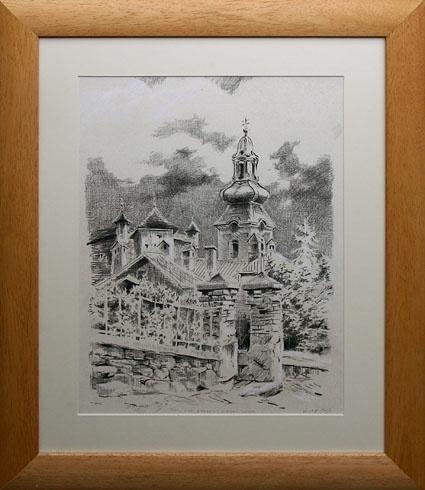 Braňo JÁNOŠ - Banská Štiavnica - nad starou nemocnicou (2008), Technika: Serigrafia + mix, Rozmery: 40x30 cm