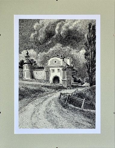 Braňo JÁNOŠ - Piarská brána (1997), Technique: kombinácia techník, Size: 40x30 cm