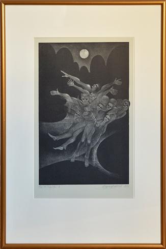 Naďa RAPPENSBER- GEROVÁ - JANKOVIČOVÁ, Ak. maliar - Noc tropická III (2010), Technika: litografia, Rozmery: 33x21 cm