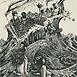 Autor: Dušan POLAKOVIČ, Akademický maliar, Názov diela: Ex Libris - Ivan Rajniak, Technika: lept, mezotinta, Motív: figurálne, akty, Rozmery: 14,5x9 cm, Rok: 1983