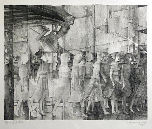 Naďa RAPPENSBER- GEROVÁ - JANKOVIČOVÁ, Ak. maliar - V zrkadlách (1989), Technika: litografia nerám, Rozmery: 31,5x38,5 cm
