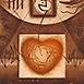 Autor: Igor  CVACHO, Názov diela: Rytmus môjho srdca, Technika: kombinácia grafických techník, Motív: abstraktné, Rozmery: 13x10 cm, Rok: 2009