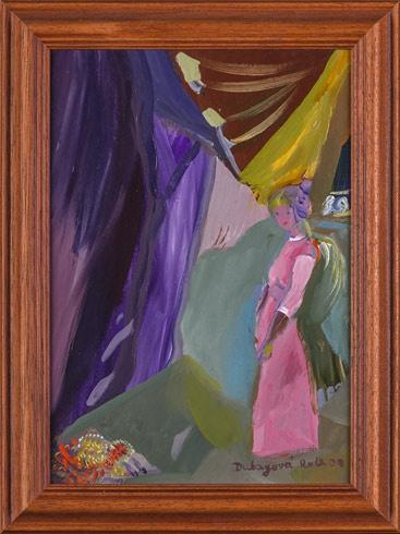 Ruth DUBAYOVÁ, Akademická maliarka - Za oponou (2009), Technika: olejomaľba, Rozmery: 33x23