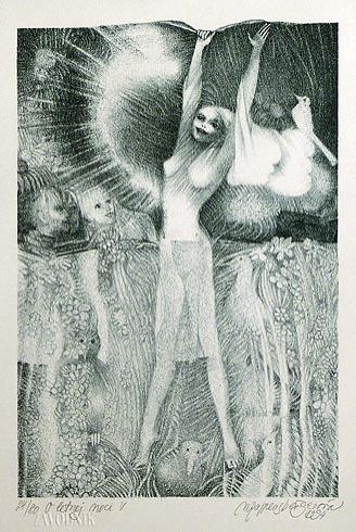 Naďa RAPPENSBER- GEROVÁ - JANKOVIČOVÁ, Ak. maliar - O letnej noci V (1994), Technika: litografia nerám, Rozmery: 22x15 cm